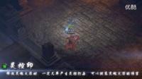 3DM游戏网-《传奇永恒》道士职业全铭文详细攻略_高清
