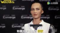 机器人和人说话