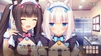 """【小希解说】巧克力和香子兰 Part 08 和巧克力和香草睡成""""川""""字"""