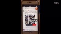 iPhone ipad mini4 苹果微信怎么转发小视频到朋友圈教程