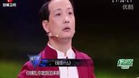超级演说家总决赛:崔万志演讲《爱是什么》 每对夫妻应该一