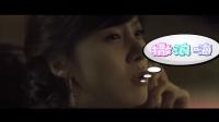 萌迪迪带你看韩国恐怖片重头戏 26