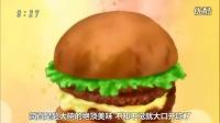 美食的俘虏剧场版Toriko 预告
