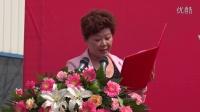 旺鼎石材市场开业录像