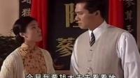 典范恐惧惊悚片撞到鬼_20(林正英僵尸鬼片)_标清在线观看