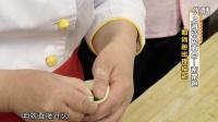 面香园05-素菜包+核桃包(发行版)