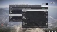 GTA5 乐美解说 线上娱乐 开飞机吊警车上IAA大楼