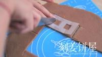 厨娘物语 2015 姜饼屋住着姜饼人 03