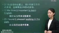 第1讲.新概念英语 英语音标口语语法学习 新概念英语软件下载.学习英语