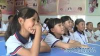 2016中兴素质教育活动(四年四班)第一天