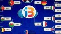 爱博亚洲资讯网比分預測 -葡萄牙vs威爾斯-2016欧洲杯
