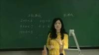 《三角形边的关系》示范课-北师大版四下-安徽省桐城市实验小学-杨敏