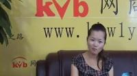 全球排名前三,中国第一的欧雅壁纸业务总监陈筠玲接受访谈