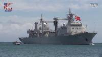 中国海军编队抵达美国珍珠港海军基地#2016环太平洋军演