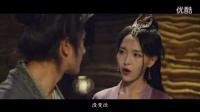《大话西游3》预告片,吴京演唐僧?