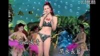 十二大美女  【 舞台秀】高山青 (阿里山姑娘)_高清