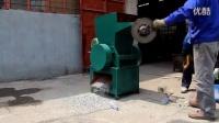 德鑫400型塑料破碎机,塑胶粉碎机,塑料粉碎机多少钱