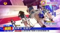 台湾中天新闻 SNH48人气决选 四千年美女鞠婧祎PK大眼妹李艺彤