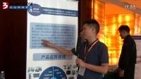 2016深圳微电机会议精彩产品展示(电机驱动电源解决方案与功率半导体器件)