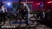 视频: BigPang车队SciFit骑行台摇车达人秀