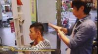 台中髮廊唐偲翰美學沙龍台中桑迪髮型設計師,KMS蓬鬆英倫油頭風