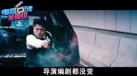 电影口碑关爱组022:大鱼海棠,寒战2,致青春
