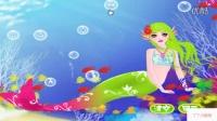芭比之美人鱼公主 芭比之蝴蝶仙..美人鱼之海盗来袭 芭比公主动画片大全中文版