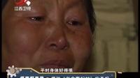 经典传奇2016—怪事探奇录·揭秘-夺命寡妇村-的真相160602