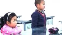 《下课啦》示范课-北师大版数学一上-北京市海淀区五一小学-李志芳