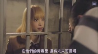 [SUBPIG][监狱学园(真人版) Preview]