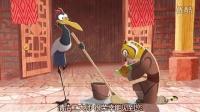 功夫熊猫之卷轴的秘密_高清
