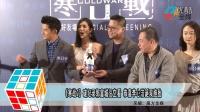《寒战2》破纪录郭富城没空看 恭喜李心洁诞双胞胎