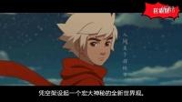 """《大鱼海棠》票房力压《寒战2》《致青春2》夺冠,获赞动画""""神作"""""""