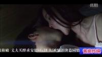 韩国电影《食物链》