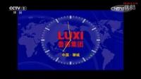 捷渡远界后视镜:新闻联播广告:河北天通锦程总代