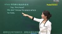 海伦英语音标入门 48个国际英语音标 英语托福 英语教学视频