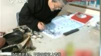 地平线上的民间艺人 戴敦邦专访(下) 160710