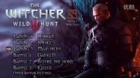 DOTA2音乐包试听——巫师The Witcher