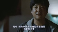 韓國電影[孩子們]  悬疑片