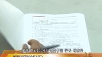 徽商银行淮北分行同业金融强势崛起