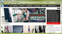 seo基础入门网站导航布局的重要性