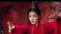 《诛仙青云志》1-50集大结局 诛仙青云志电视剧全集 李易峰赵丽颖