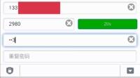 微商城操作指引-微商城帐户注册和登录