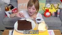 字幕版【木下佑香】巧克力布朗尼配冰激凌