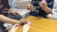 2016.7.8 陆雪琪户外直播 之 姥姥家真人斗地主