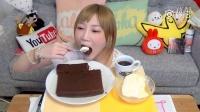 美女大胃王木下佑香今天用牛奶糖布朗尼粉来做巧克力布朗尼中文字幕