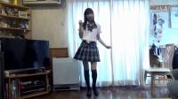 日本美女 恋☆カナ 踊ってみた (JK制服版)宅舞