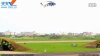 天天飞--航拍直升机空中救援实地演习