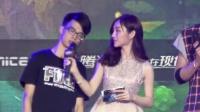 统一冰红茶IGL春季总决赛 吴亦凡登场连放大招