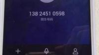 第一时间通知卖家,武汉物流公司拒收(电话号码13824510598)